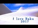 Баку 2017 Atry