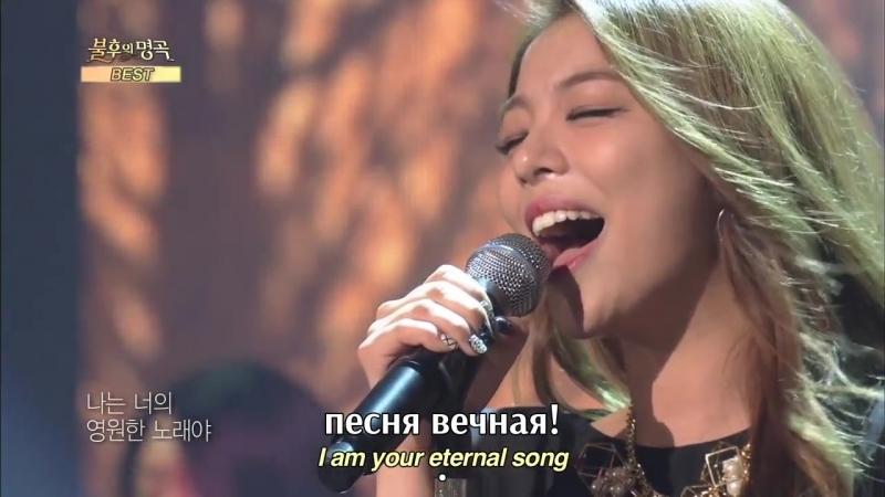 Ailee (Корея) - Everyone [с переводом]