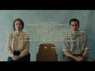 Wildlife - Official Teaser I HD I IFC Films