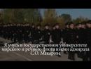 Видео-визитка к Финалу Всероссийского конкурса Мисс и Мистер Студенчество России 2018