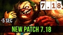 Dota 2 NEW 7.18 PATCH Update - ALL Important Changes!