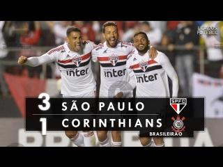 São paulo 3 x 1 corinthians - melhores momentos (hd 60fps) brasileirão 21_07
