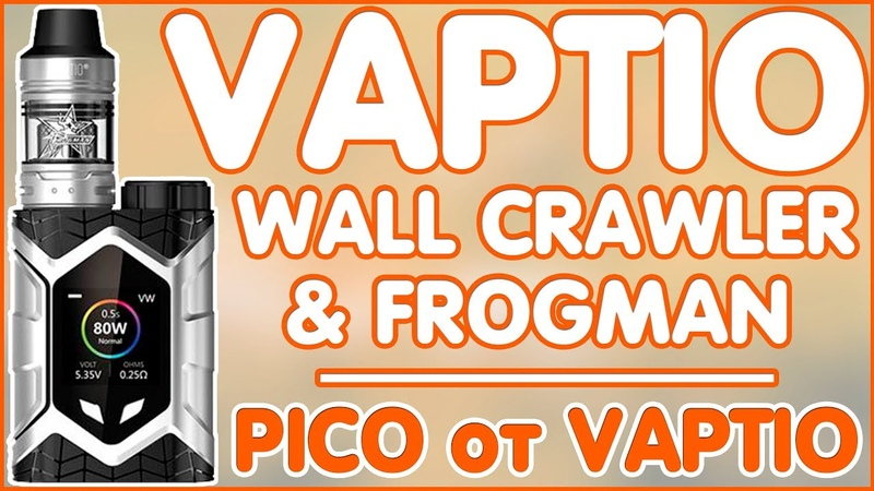 Vaptio Wall Crawler Frogman KIT | ДОСТОЙНЫЙ НАБОР ✌😎👌