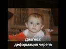 Аня Лаппо, 9 месяцев
