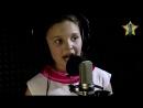 Кристина Малютова - Мама папа я и джаз