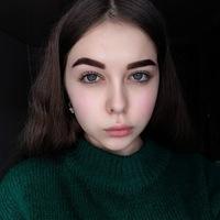 Yana Ropotueva