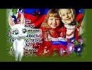 Luchshie prikolnye pozdravleniya s Dnem Rossii 12 iyunya v DEN ROSSII ot zajki
