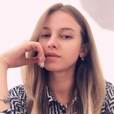 Ksenia Malinovskaya