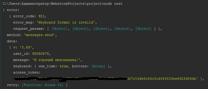 Бот для вконтакте на node js - Ruclip