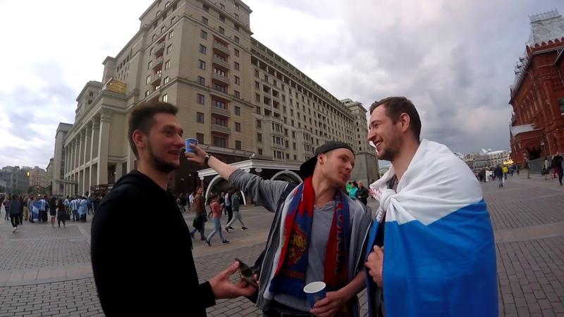 Москва за 3 дня до ЧМ: первое впечатление о России, атмосфера на улицах и в пабах