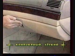 (staroetv.su) Анонсы и реклама (7ТВ, апрель 2002). 1