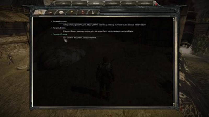 Divinity II_ Developers Cut - Прохождение 5_ Побег из тюрьмы