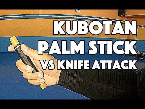 Palm Stick Kubotan Vs Knife Attack Silat Suffian Bela Diri
