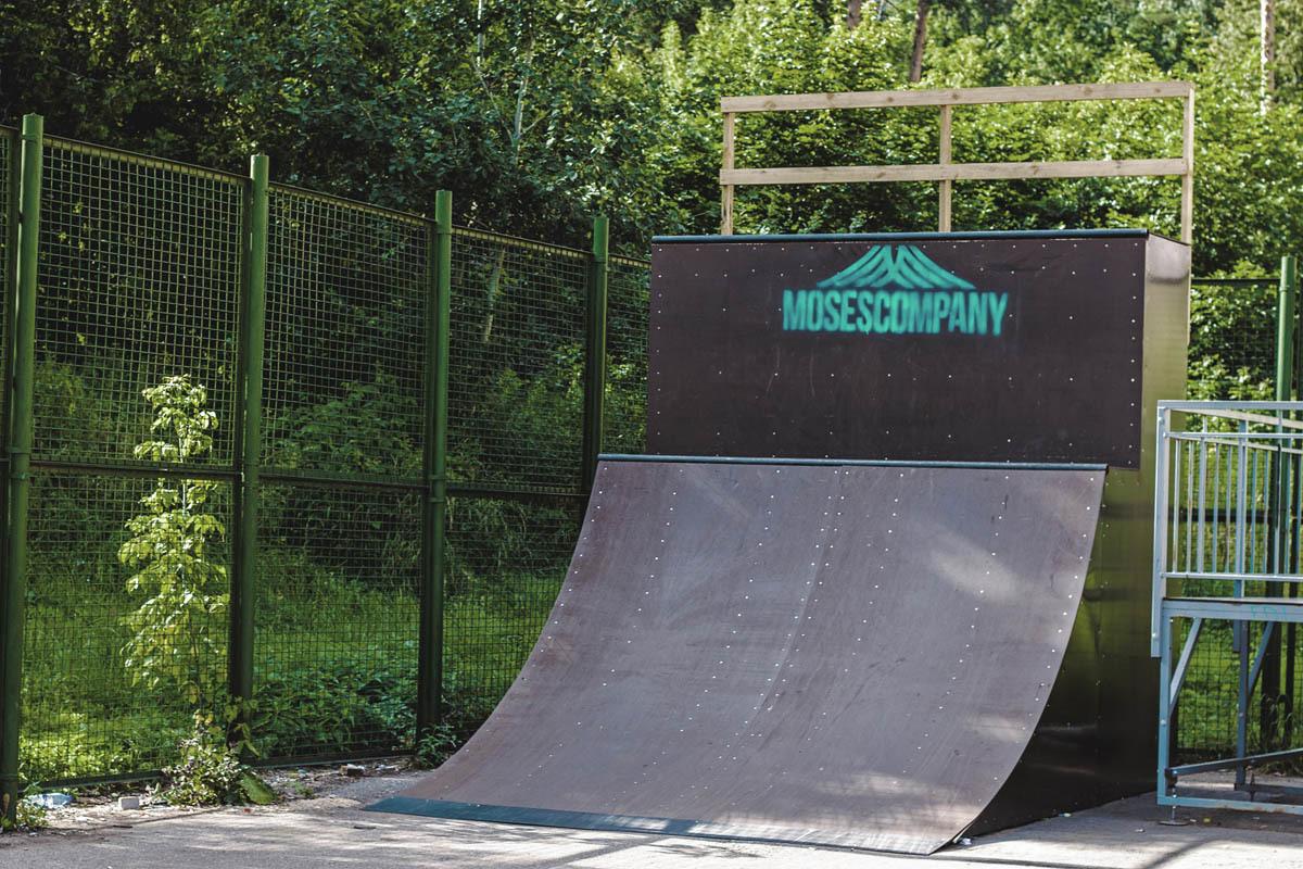 Про скейтпарки и наглых родителей
