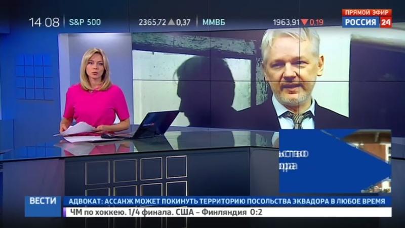 Новости на Россия 24 • Освобождение Ассанжа: Джулиан выйдет - и снова сядет?