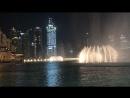 Поющий танцующий фонтан в Дубае