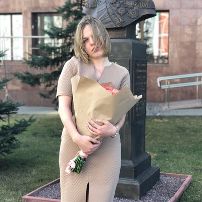 Владислава Кузнецова