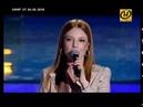 Наталья Подольская и Владимир Пресняков на конкурсе Мисс Беларусь - 2018