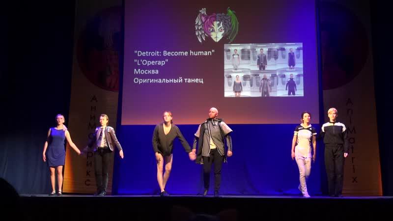 Detroit Become human — LOperap — Москва Оригинальный танец