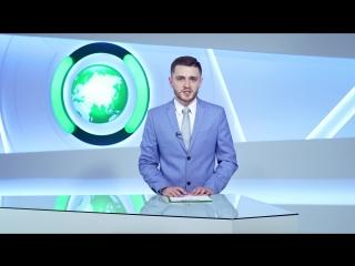 Террористы утвердили сценарий химической провокации | 8 сентября | Вечер | СОБЫТИЯ ДНЯ | ФАН-ТВ