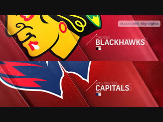 Chicago Blackhawks vs Washington Capitals Nov 21, 2018 HIGHLIGHTS HD