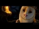 Мультфильм_ Легенды ночных стражей (2018 HD)