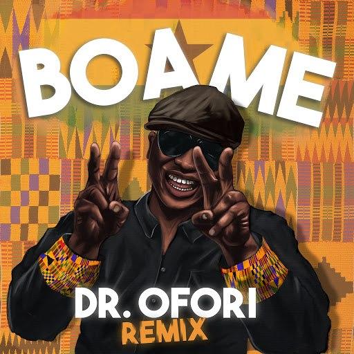 Fuse ODG альбом Boa Me (Dr Ofori Remix)