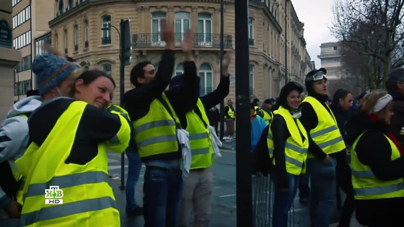 Французский остросюжетный боевик «Желтые жилеты - вестники разрухи»