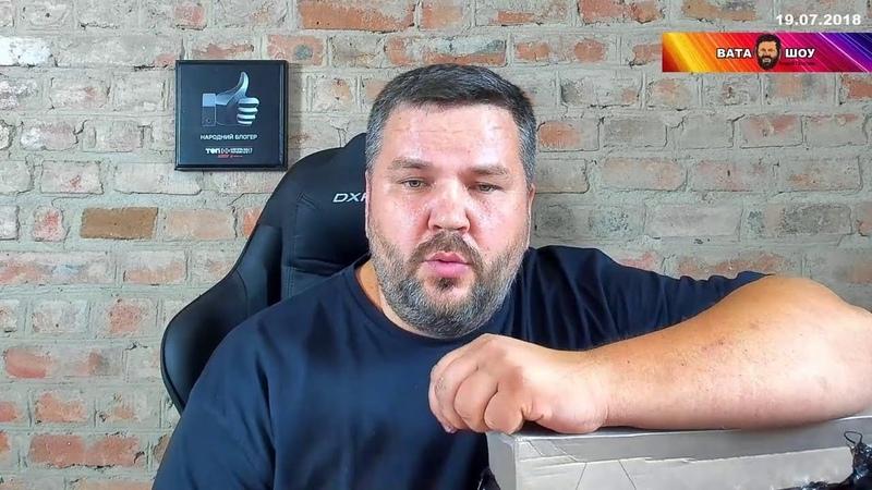 Полтава попал на российского блогера!