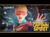 Удивительные приключения Капитана Призрака - трейлер к выходу