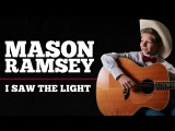 Mason Ramsey - I Saw The Light Official Audio