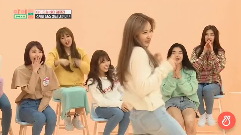 IZ ONE CHAEYEON DANCE COMPILATION