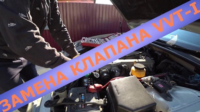 Замена клапана VVT I 1JZ GTE МАЯК В ДЕЛЕ