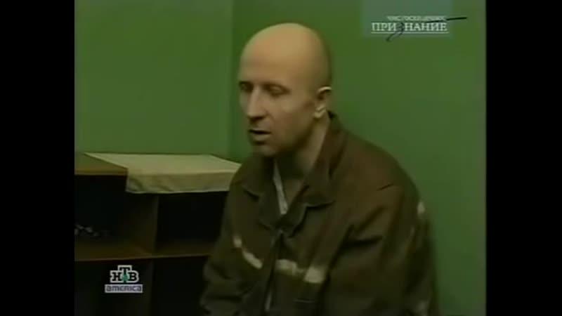 Серийный убийца Анатолий Оноприенко Документальный фильм