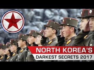 Северная Корея: Темные тайны (2018)