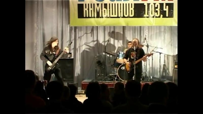 Чёрный кофе - Светлый металл в Камышлове (15.03.2008)