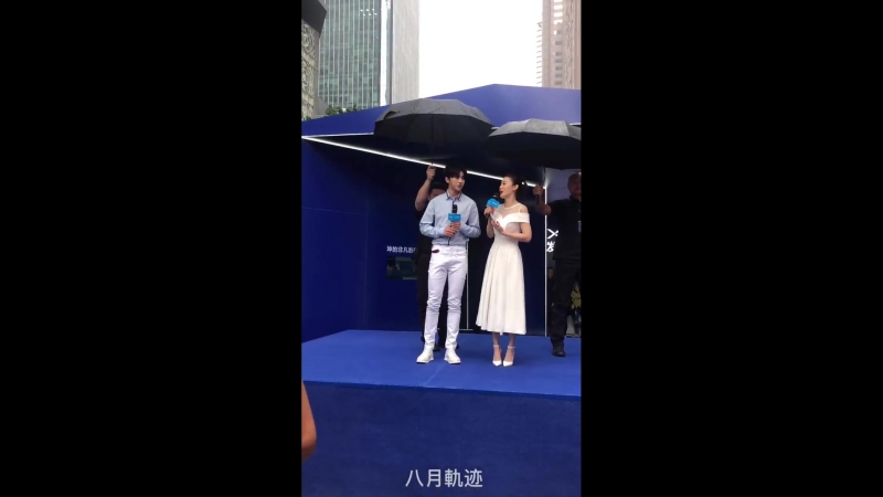 180922 Цай Сюйкунь сегодня на мероприятии VIVO в Чунцин