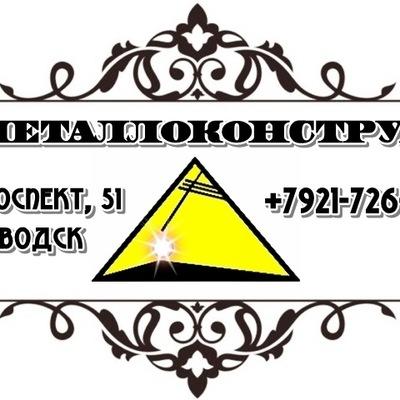 Владимир Листов