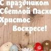 Крестовоздвиженская церковь п. Селище Селижаровс