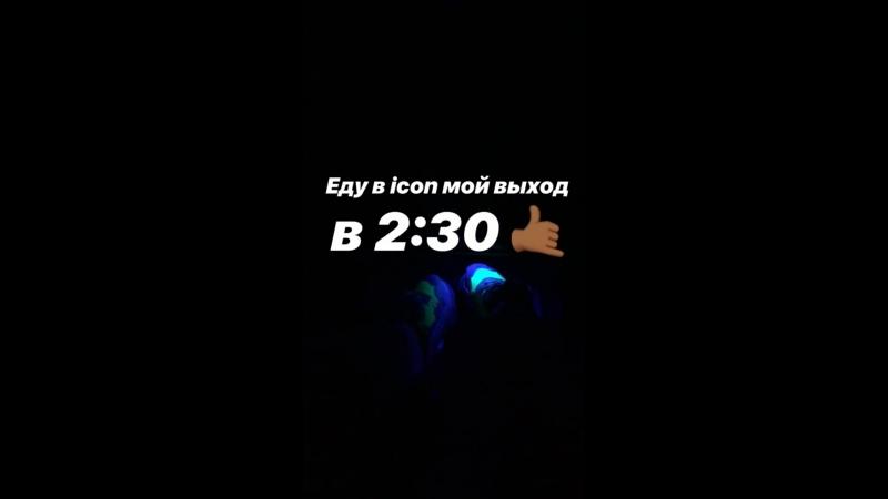 Lenatemnikovaofficial_30213122_180919382552023_2505746645203107275_n.mp4