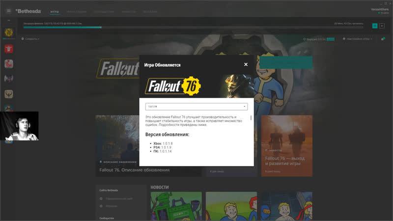 Надеюсь, пофиксили - Fallout 76 - сюжетка
