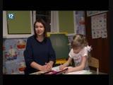 Маленькие омичи плачут от большого объёма домашнего задания