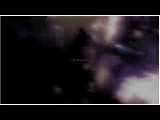 CVN$ENT - PIZDEC