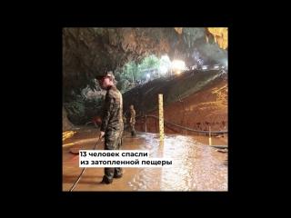 Таиланд, Монстры на каникулах 3, Хорватия