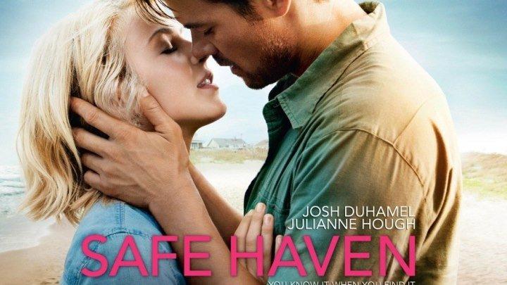 Тихая гавань Safe Haven 2013