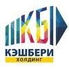 КЭШБЕРИ. ПАССИВНЫЙ ДОХОД ОТ 30% В МЕСЯЦ