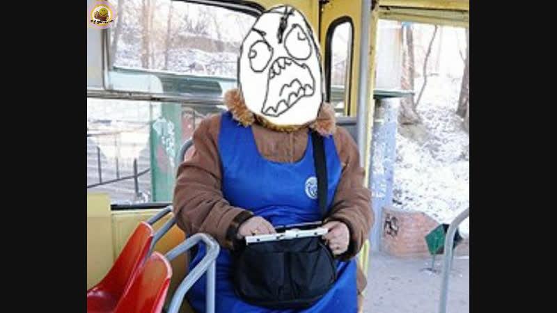 Кондуктор хотела выгнать из автобуса детей