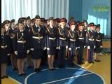 В школе № 177 свыше 30 кадетов приняли присягу