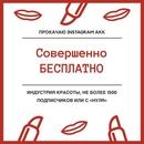 Михаил Жищенко фото #44