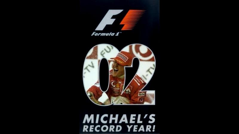 Обзор сезона: F1 2002